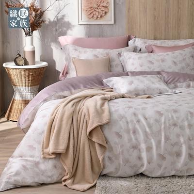 織眠家族-60支天絲特大四件式兩用被床包組-夜色溫柔