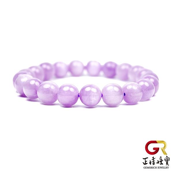 紫鋰輝 閃光薰衣草紫 紫鋰輝 8.5mm 圓珠手珠|日本彈力繩 正佳珠寶
