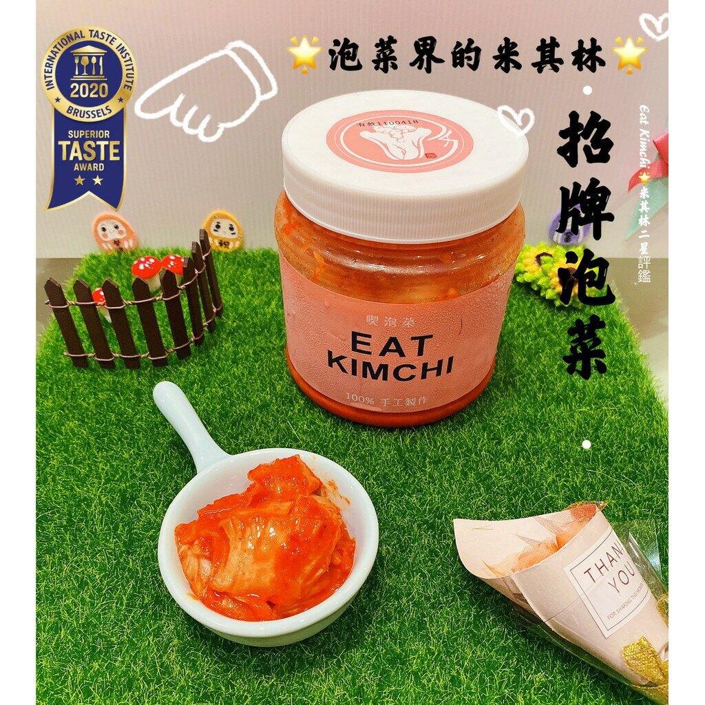 尚禾道-泡菜 招牌泡菜(600g/瓶) 比利時iTQI評鑑2星獎/米其林