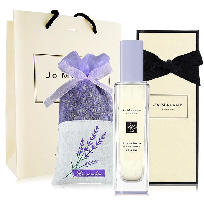 Jo Malone 白樺樹與薰衣草香水(30ml)+紫紗薰衣草香氛包(25g)[附禮盒提袋]
