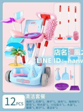 家家酒 兒童掃地玩具掃把簸箕組合套裝仿真過家家打掃清潔寶寶 千尋之旅