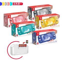 【NS】Switch Lite主機 顏色多選一+《3合一套裝》(公司貨主機)
