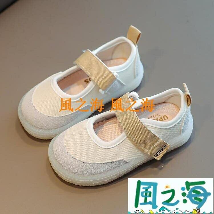 小孩帆布鞋 兒童鞋寶寶布鞋韓版男童鞋防滑帆布鞋女童公主鞋單鞋【千尋之旅】