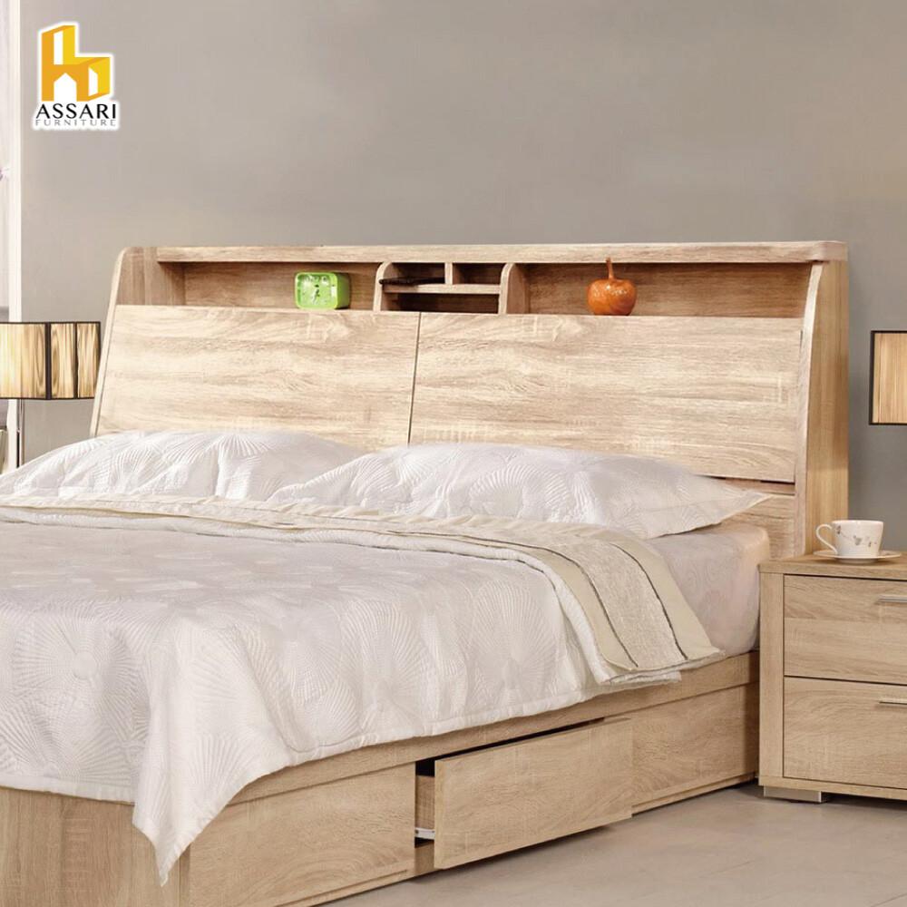 assari-藤原收納插座床頭箱(雙人5尺)