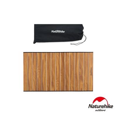 Naturehike 手推車專用 木紋鋁合金桌板 PJ008