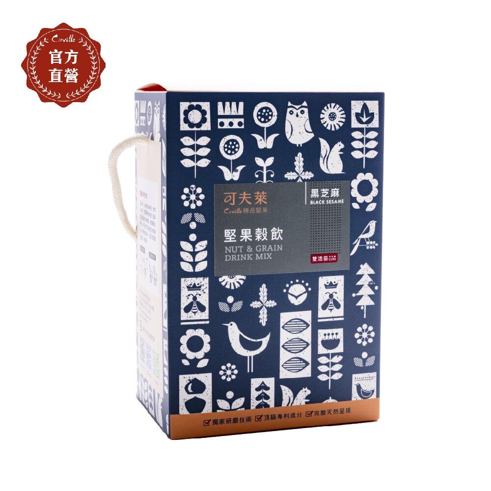 【可夫萊精品堅果】雙活菌堅果穀粉隨手包禮盒-黑芝麻口味(14包入)