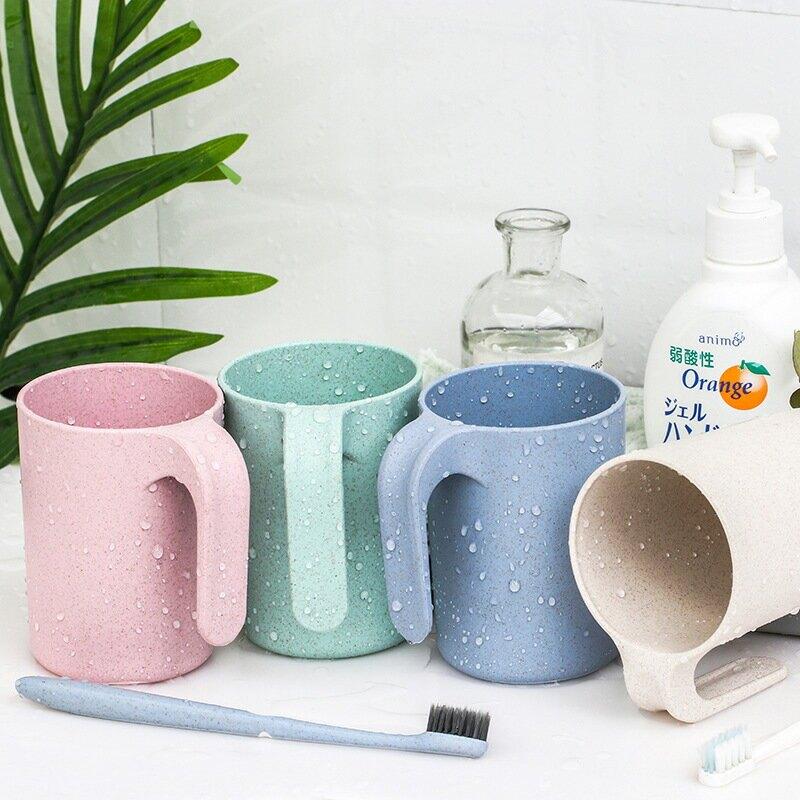 麥香杯小麥秸稈漱口杯小麥秸稈刷牙杯帶手柄牙缸家庭套裝杯