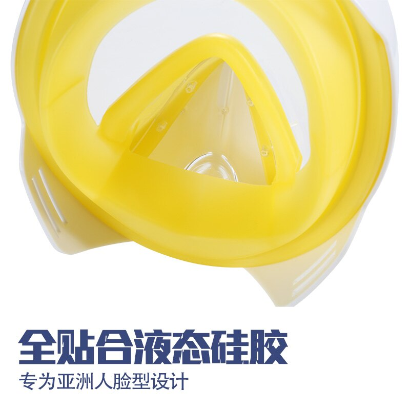 浮潛面罩 呼吸面具 潛水裝備潛水面罩浮潛三寶全干式可呼吸管兒童成人近視全面鏡游泳裝備神器