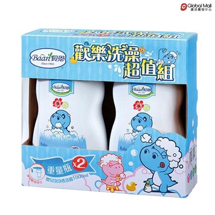 【甜蜜家族】Baan 貝恩 歡樂洗澡超值組 (嬰兒泡泡香浴露1000mlx2)