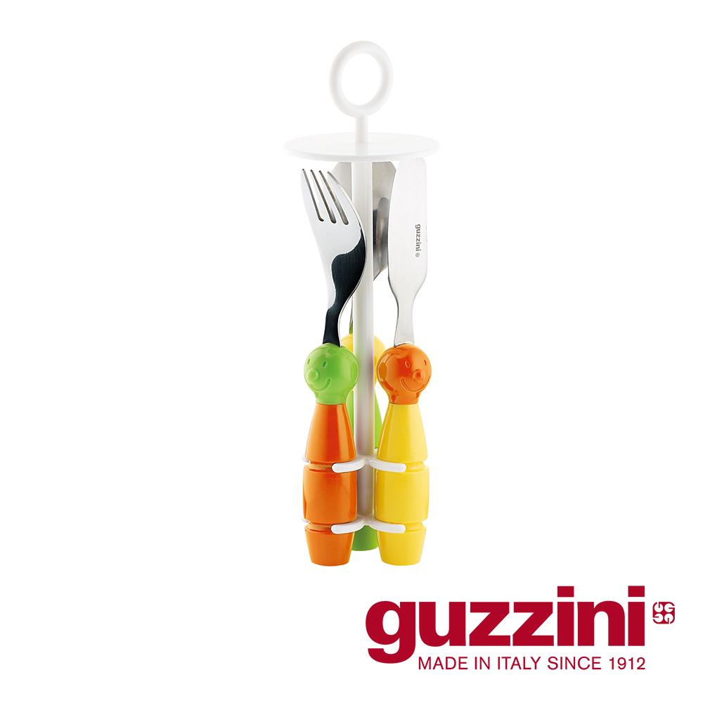 【Guzzini】BIMBI系列-童趣餐具三件組