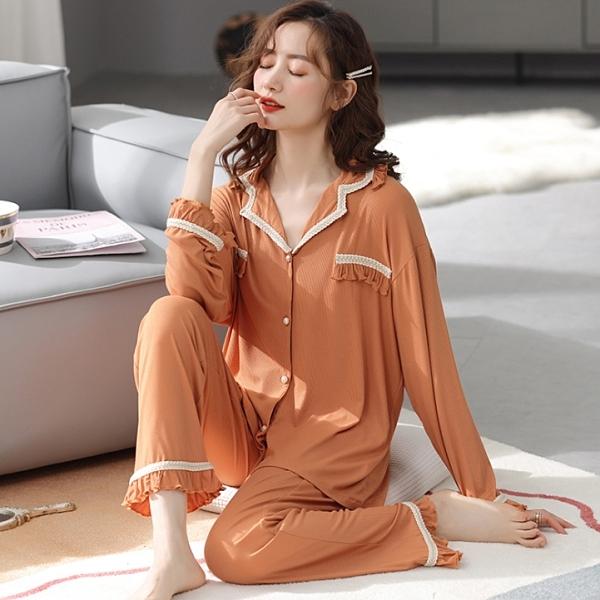 睡衣.法式兩件式荷葉邊珍珠排釦長袖長褲套裝.白鳥麗子