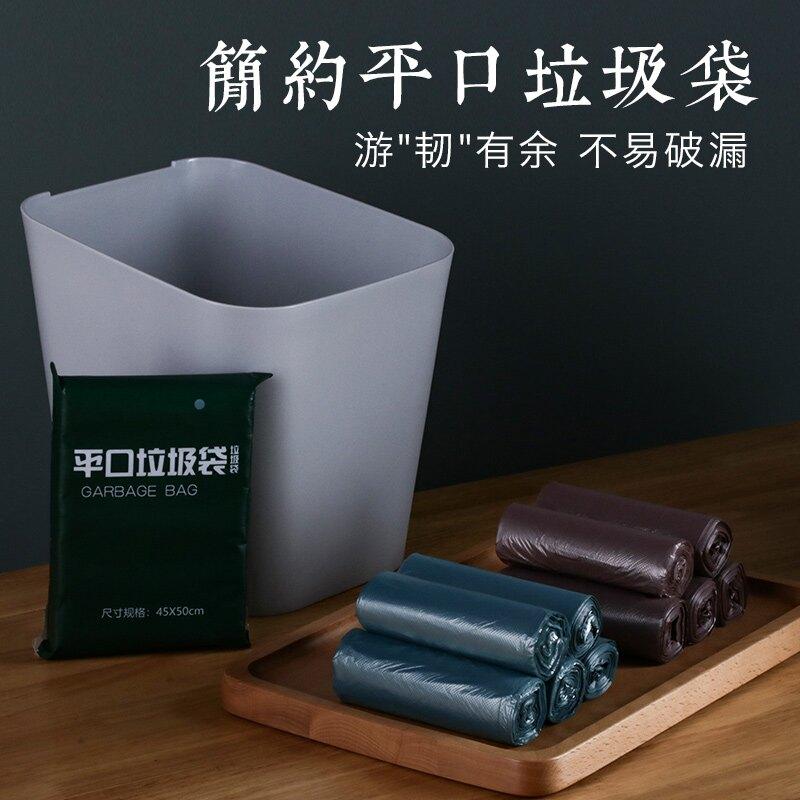 龍衣堂簡約風格平口式垃圾袋加厚家用廚房廁所抽繩式拉圾桶塑料袋