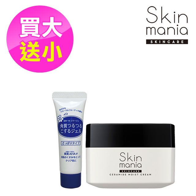【Skin mania】雙重神經醯胺全能保濕乳霜 80g
