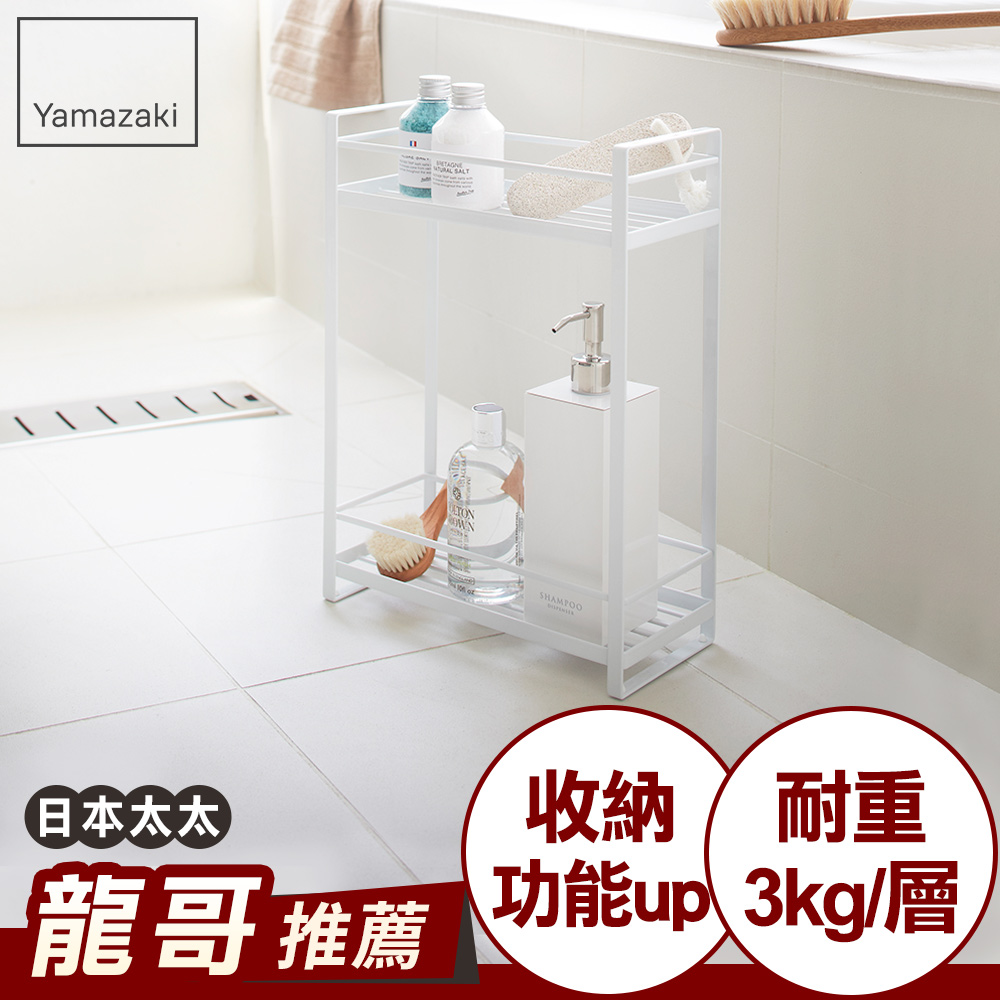 【日本太太-龍哥推薦】MIST瓶罐小物收納雙層架(白)/加碼點數2倍送/滿兩千折200/滿四千折400/滿八千折1000