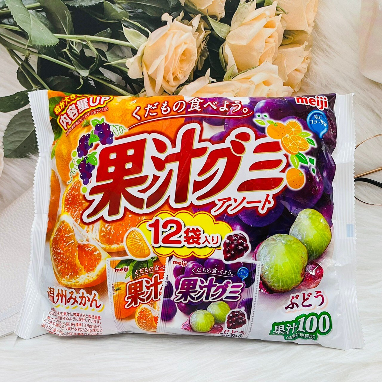 明治 Meiji 綜合水果軟糖 葡萄柑橘雙味果汁軟糖 12小袋入 163g