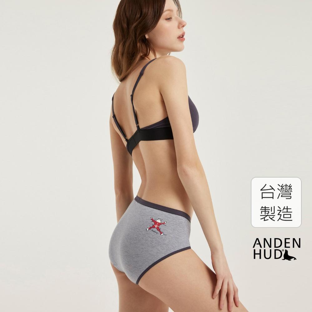 【Anden Hud】森語繚繞.中腰三角內褲(麻藍-療癒時間) 台灣製