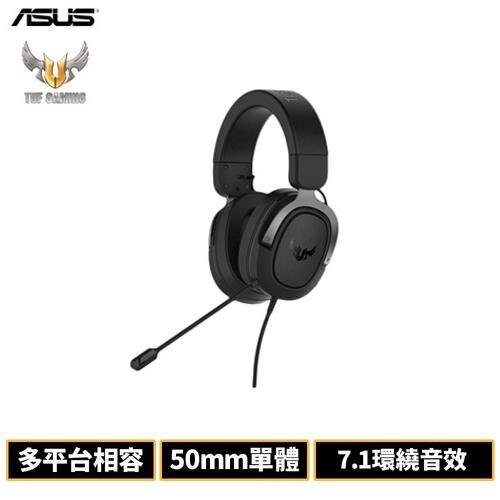 ASUS 華碩 TUF Gaming H3 7.1環繞音效電競耳機麥克風