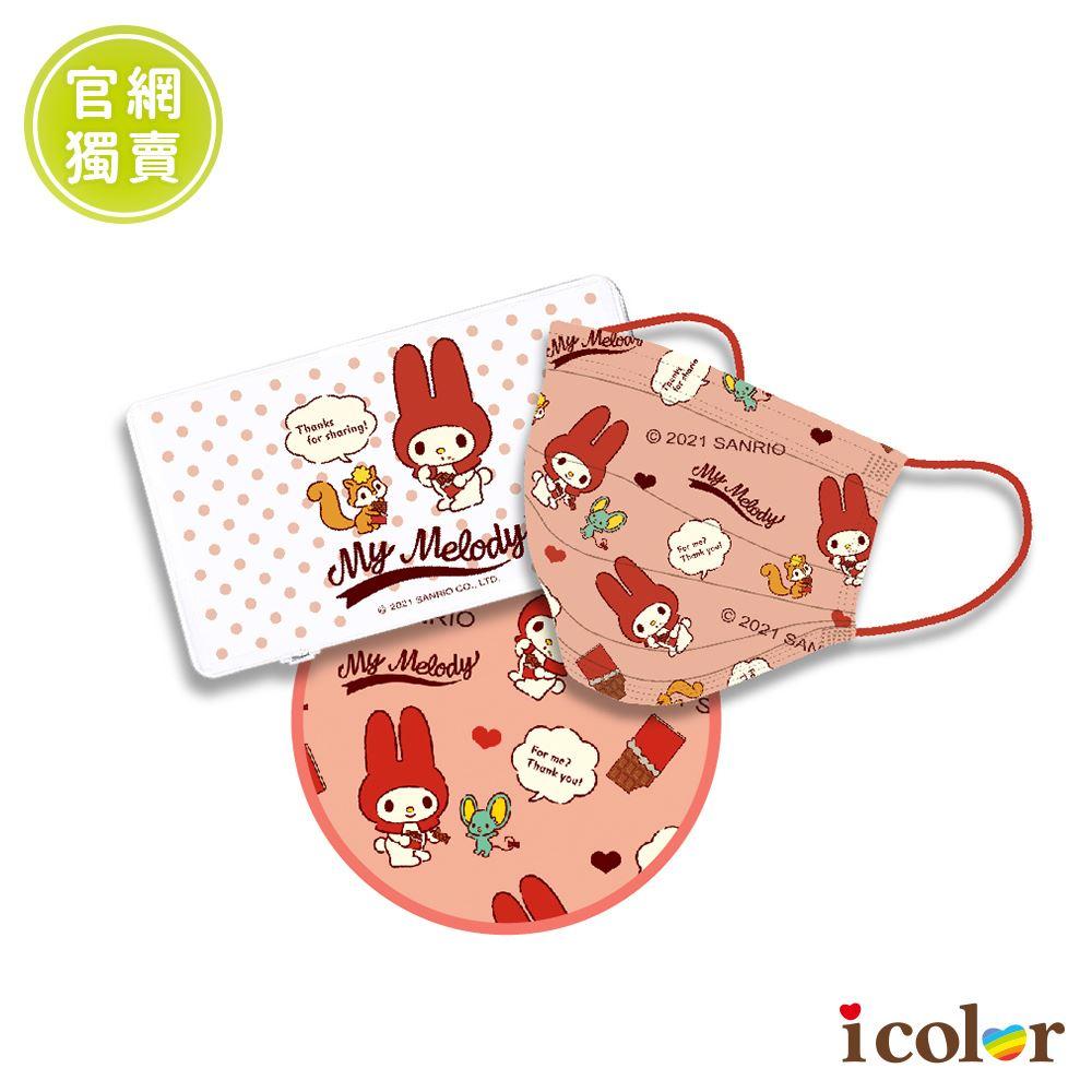 預購 廠商配送 三麗鷗系列 口罩組  口罩+口罩盒 美樂蒂 紅色點點