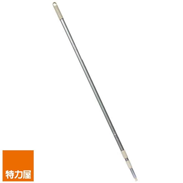 奇麗屋 金箍棒超長型3節伸縮桿