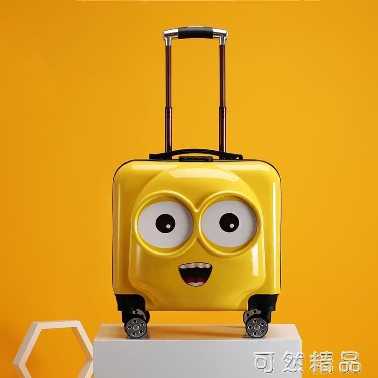 兒童行李箱萬向輪密碼拉桿箱20寸可登機箱男女兒童學生箱可愛可騎 麻吉好貨