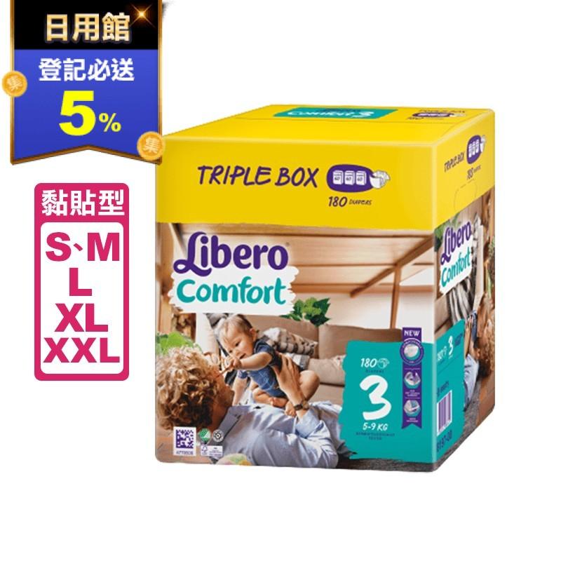 【麗貝樂】嬰兒尿布/紙尿褲 6號(XL 22片x8包/箱購)