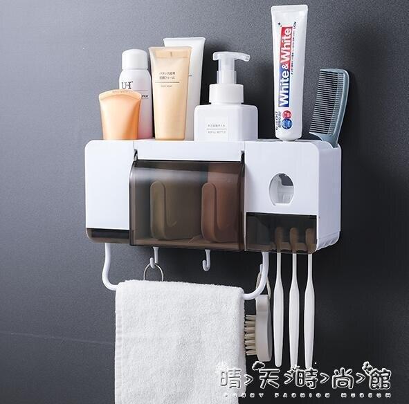 牙刷架置物架吸壁式衛生間刷牙杯牙具架子漱口杯套裝壁掛式收納架WD晴天時尚麻吉好貨