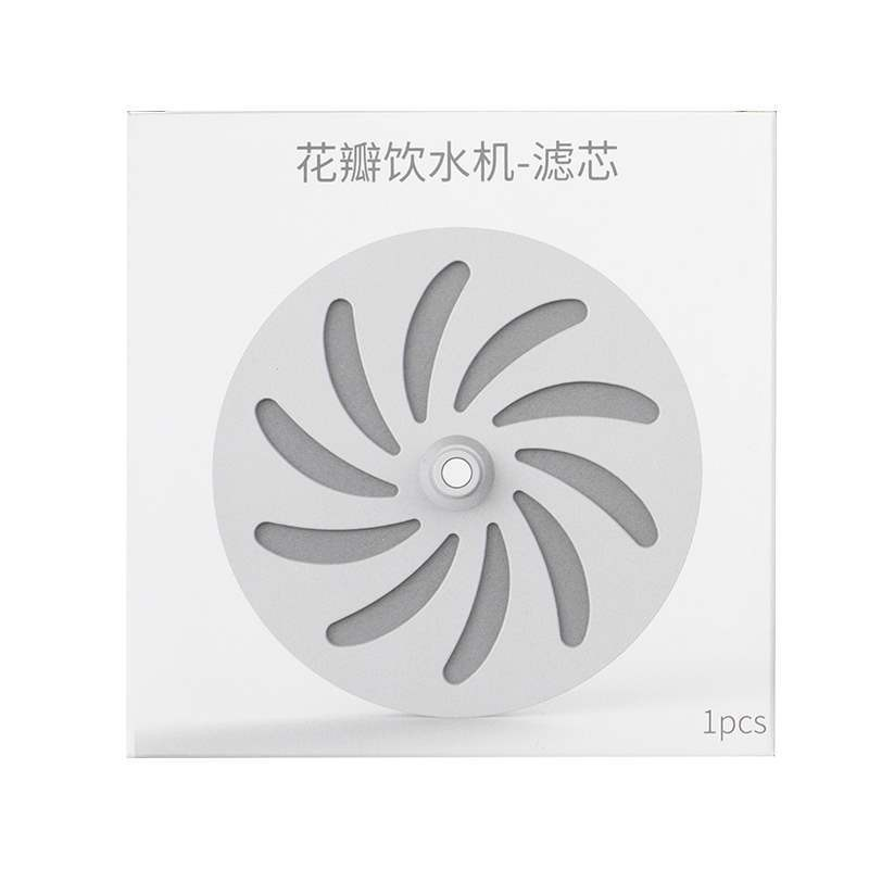艾窩AIWO花瓣智能電動飲水機-專用濾心(單入包裝)