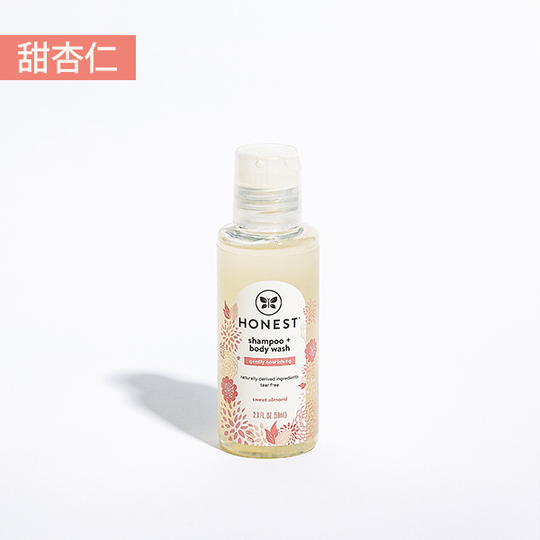 76折↘【加價購】Honest誠實 旅行用2in1洗髮沐浴乳- 甜杏仁59ml
