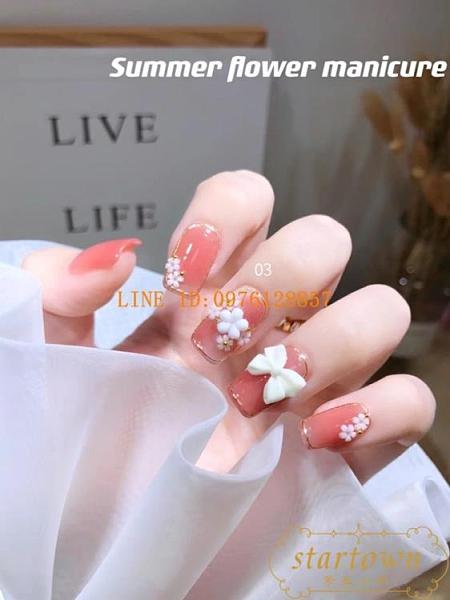 美甲配飾品珍珠五瓣花朵鉆立體指甲裝飾【繁星小鎮】