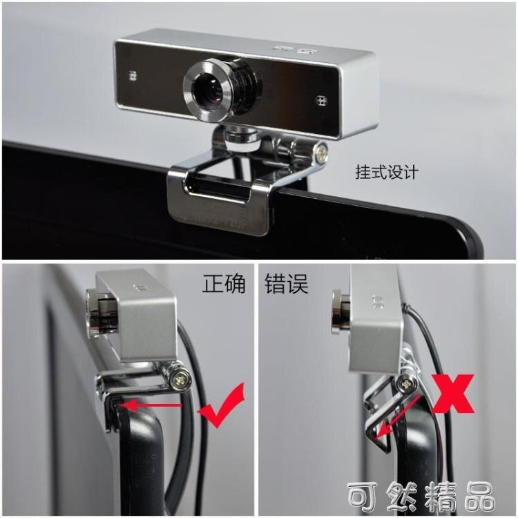 谷客HD91台式電腦攝像頭1080P帶麥克風免驅主播高清USB筆記本 麻吉好貨