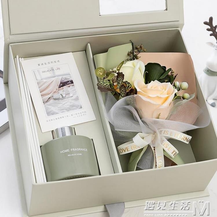 香薰禮盒生日禮物女生閨蜜母親節送媽媽實用精致小眾高級感伴手禮 麻吉好貨