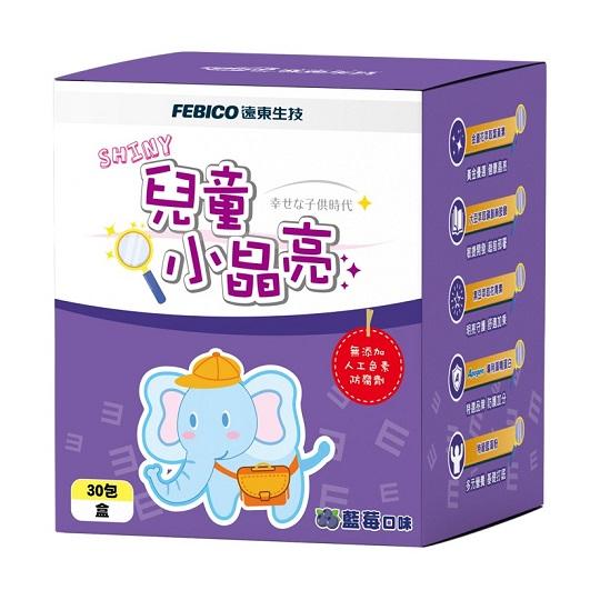【遠東生技】兒童小晶亮30包/盒
