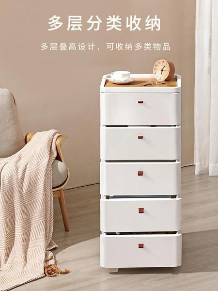 床頭櫃 星優抽屜式收納柜子家用置物柜衛生間儲物柜多層置物架日式床頭柜免運快出