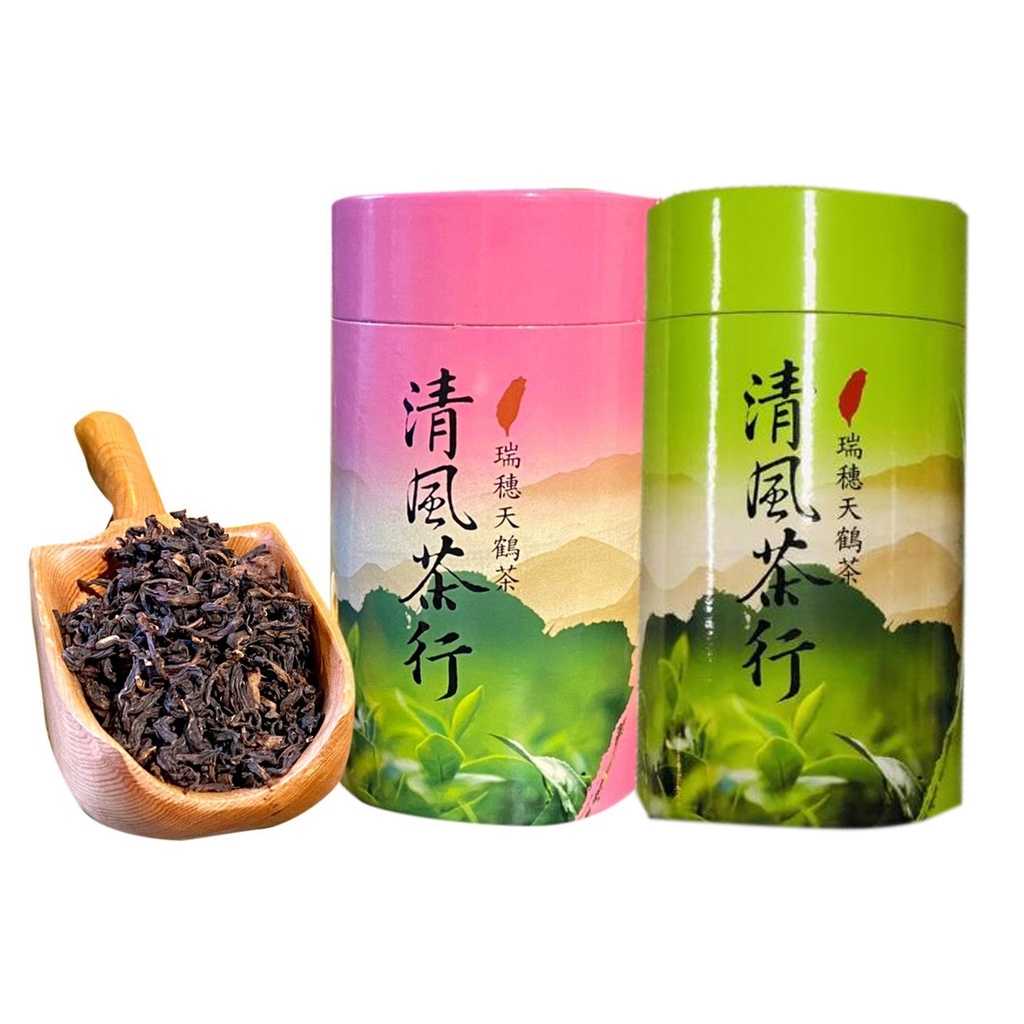 清風茶行 蜜香紅茶/蜜香綠茶 3兩 茶罐 茶葉 原片 比賽茶 花蓮瑞穗