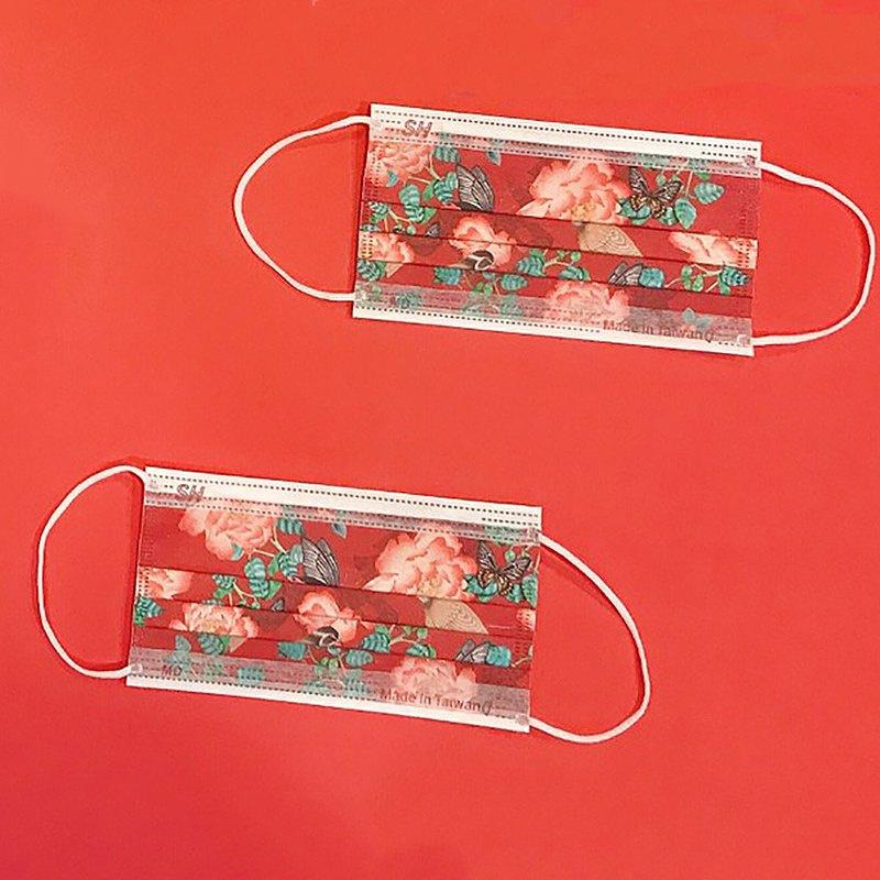 【上好生醫】福貴齊來_插畫限定款 / 成人醫療口罩 / 5入裝 / 50入盒裝 / MD雙鋼印