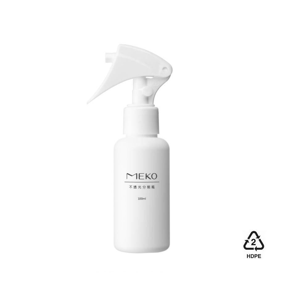 HDPE2號 不透光 噴槍瓶(100ml) 可分裝酒精 次氯酸水 化妝水/噴霧空瓶/防疫必備品