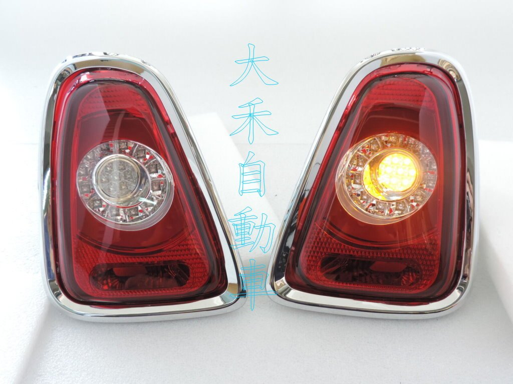 大禾自動車 LED 導光條 後燈 尾燈 適用 MINI COOPER R56 06-12