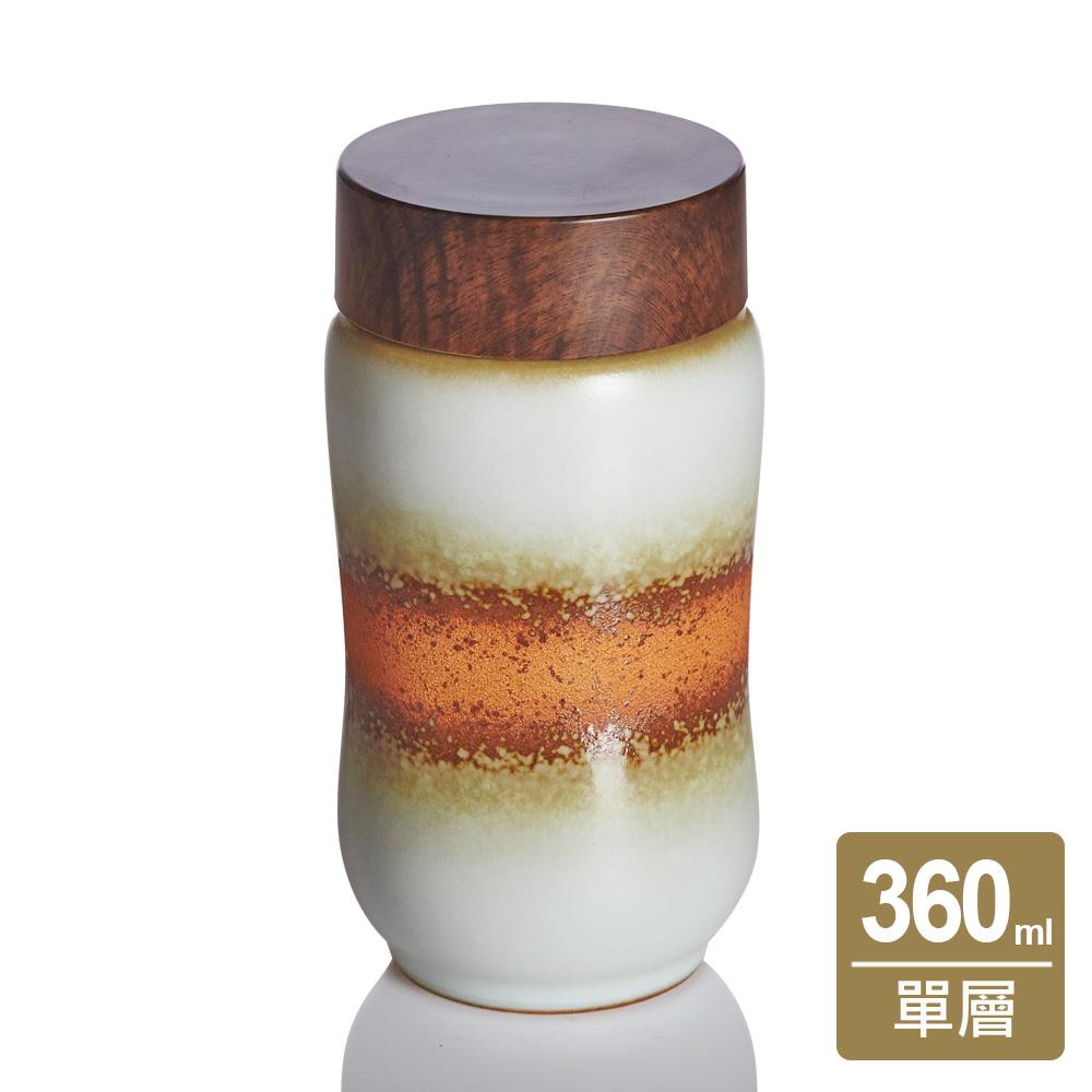乾唐軒活瓷 | 幸福曲線隨身杯 / 中 / 單層 / 瓷 /  木紋蓋