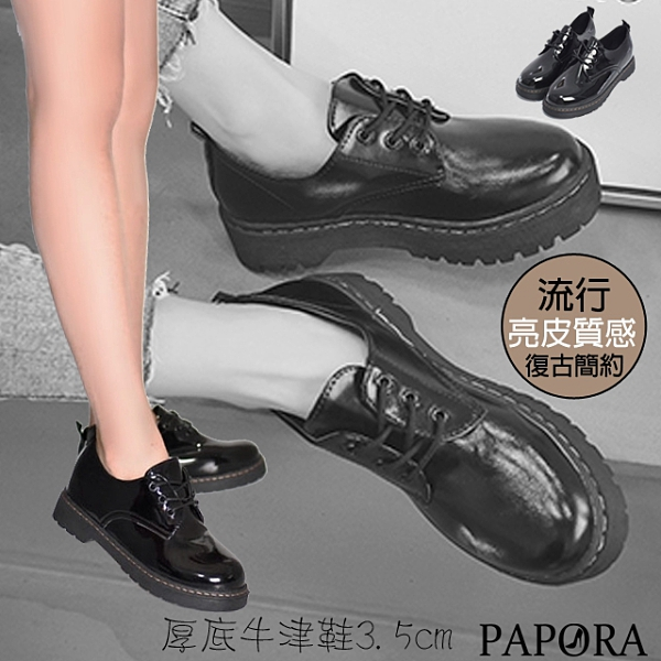 牛津鞋.純黑亮皮綁帶紳士鞋學跟鞋【K9445】黑(偏小)