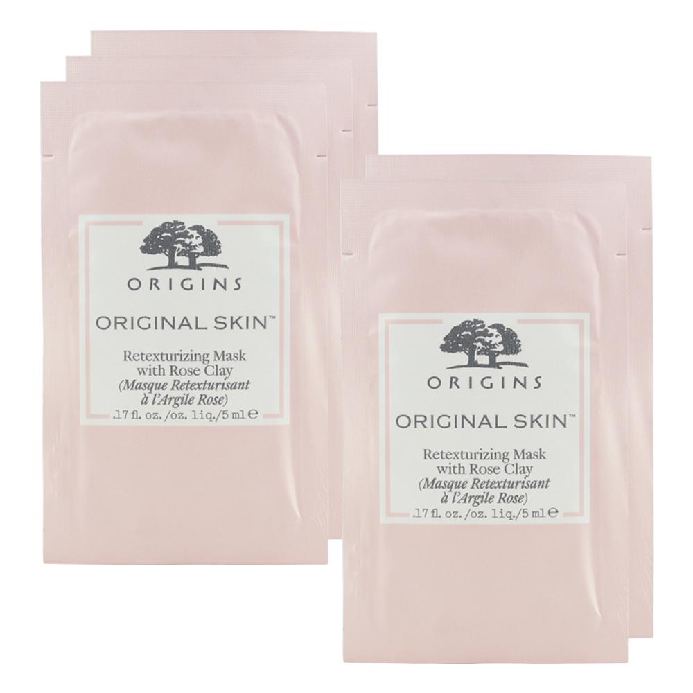 《ORIGINS 品木宣言》天生麗質粉美肌面膜5ml*5
