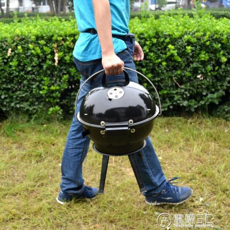 野外燒烤爐戶外便攜式bbq碳烤肉爐子燒烤架家用木炭搪瓷折疊麻吉好貨