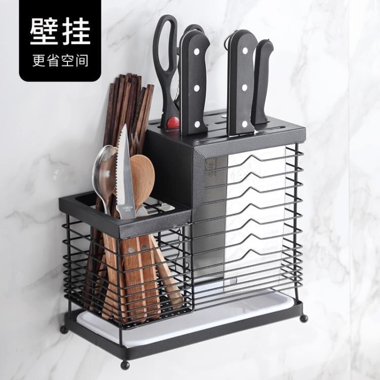 家用304不銹鋼刀架 廚房菜刀筷子置物架插刀座放刀具壁掛式收納架 dmmhy