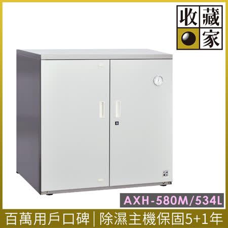 【收藏家】隱密式左右雙門大型電子防潮箱AXH-580M