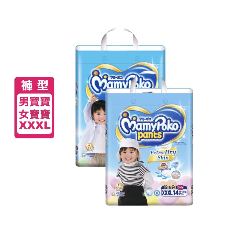 【滿意寶寶】特級棉柔褲型紙尿褲 XXXL號 男寶寶 2包購(滿意寶寶)