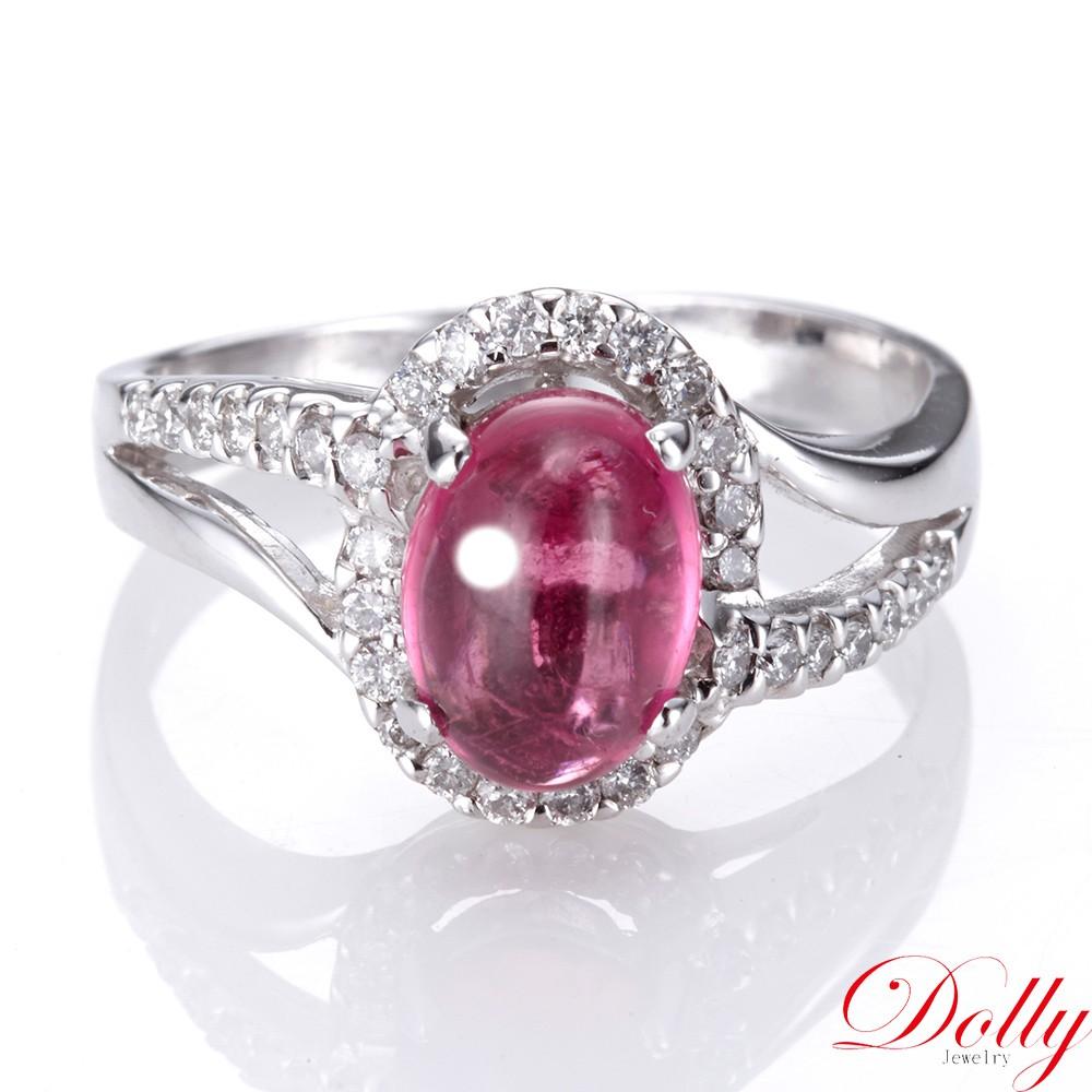 Dolly 天然 紅寶碧璽2克拉 14K金鑽石戒指(003)