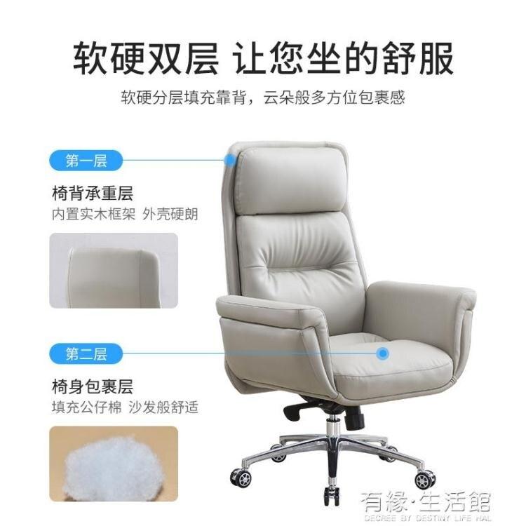 【現貨】 歐儀老板椅高背辦公椅皮椅大班椅子電腦椅家用簡約現代會議椅 年終鉅惠全館 【618購物】