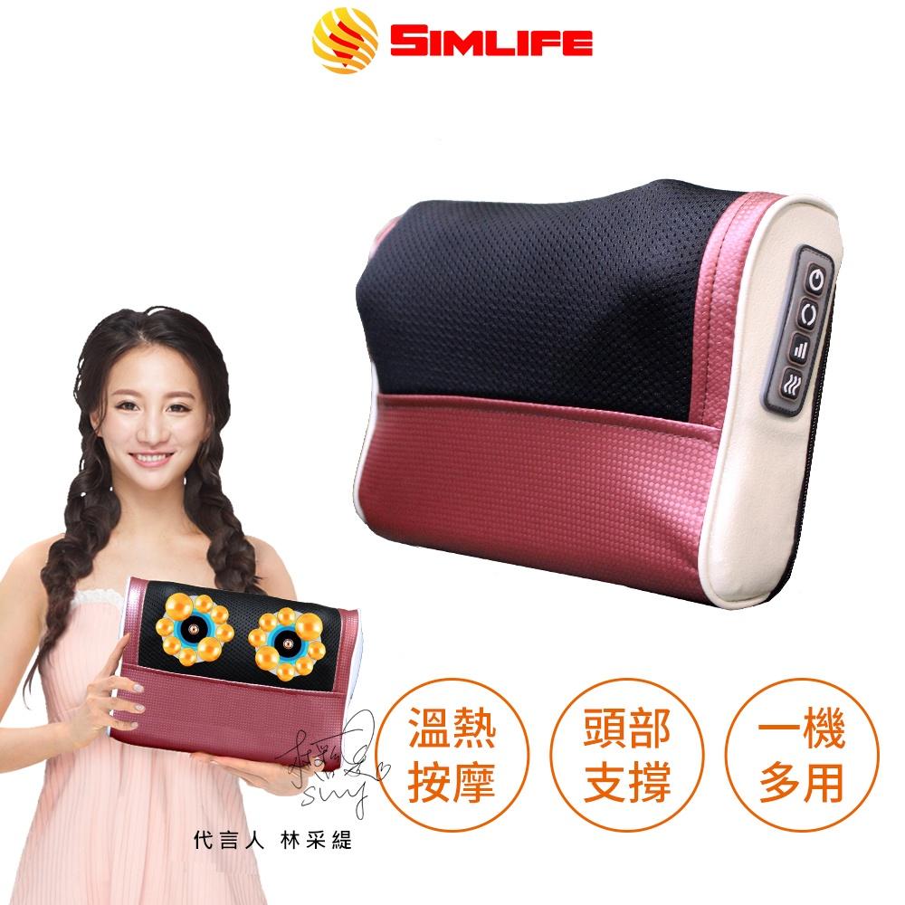 【SimLife】高科技16顆按摩頭美夢成真按摩枕 (嬌豔紅)|健康生活館