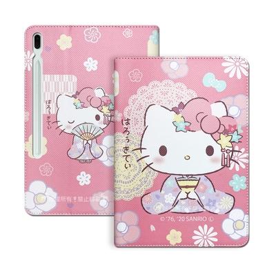 Kitty凱蒂貓 三星 Galaxy Tab S7 FE 5G LTE 和服限定款 平板保護皮套 T736 T735 T730