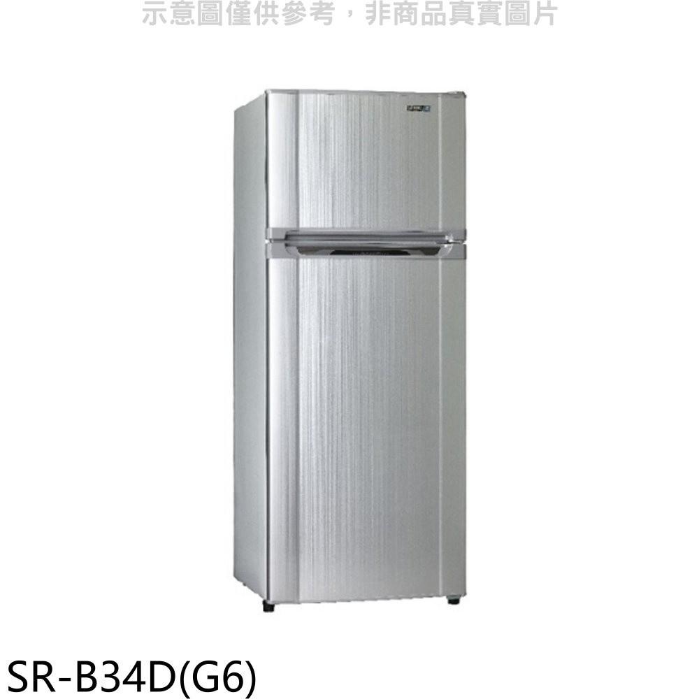 聲寶【SR-B34D(G6)】340公升雙門變頻冰箱