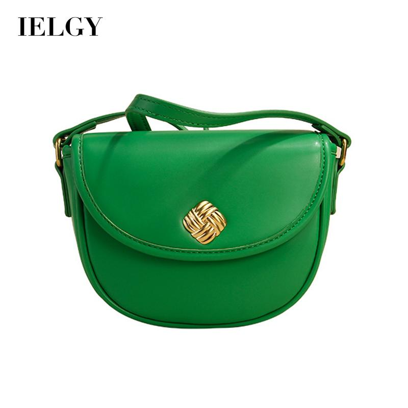 IELGY 韓版綠色包包女小眾設計迷你馬鞍包單肩斜挎包